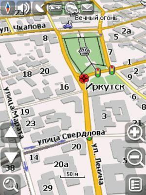 Карты Иркутской Области Для Навигатора В Планшете Андроид